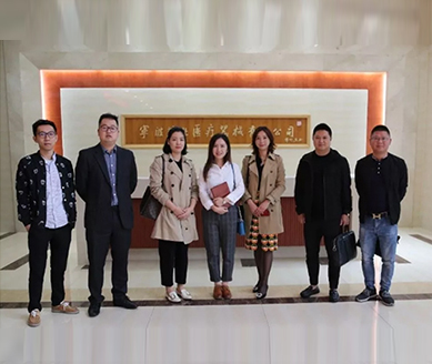 Zhejiang University MBA President and his team visited Cibei Medical Center